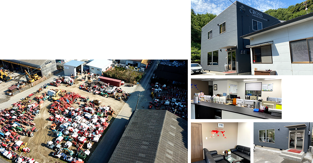 日本製品を宮崎から世界へお届けします!From Miyazaki to the world, we deliver you the quality used machine. 本社 ヤード Head Office & Main Yard